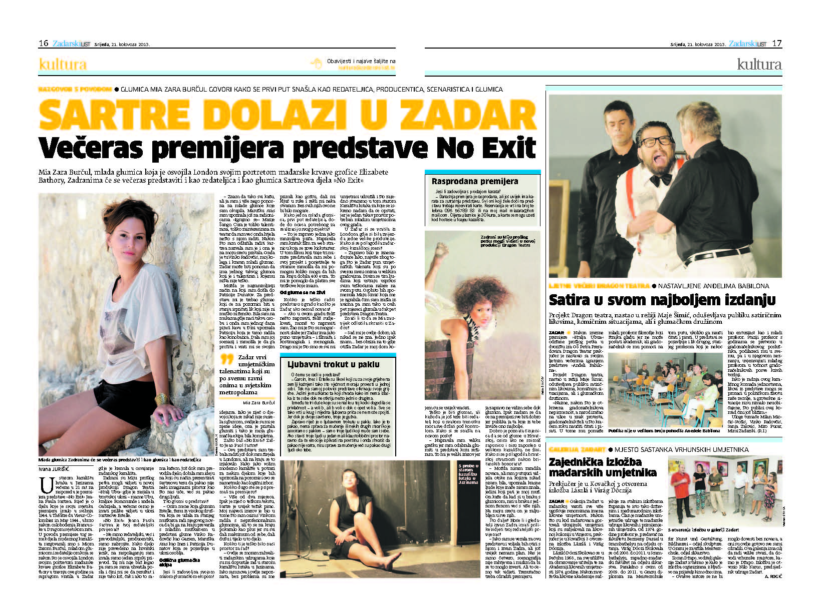 Premiere Anouncement_No Exit